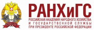 logo РАНХиГС