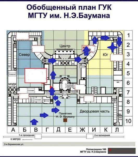Схема МГТУ им. Н. Э. Баумана