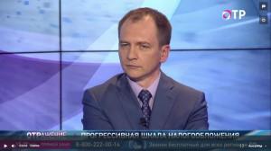 ОТР Филиппов